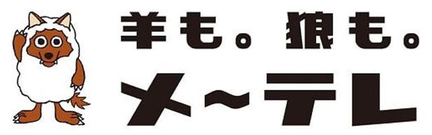 名古屋テレビ放送株式会社(ハピキャン)