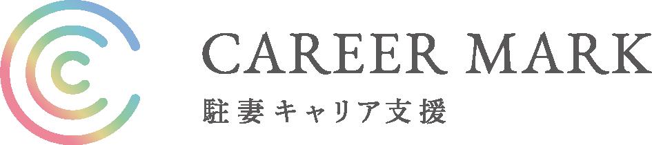 CAREER MARK (株式会社ノヴィータ、株式会社エフケイ・ジャパン)